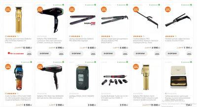 Аудит главной страницы сайта интернет-магазина для парикмахерских: mimisi.ru.