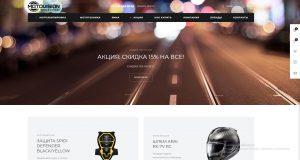 Скриншот главной страницы сайта для аудита motovision.ru