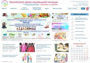 Скриншот главной страницы: http://www.kamsoccentr.ru/